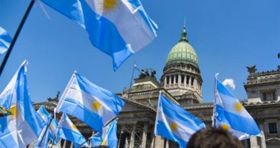الأرجنتين ترفع أسعار الوقود بمتوسط 3.5 بالمئة image