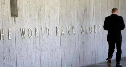 خبيرة بالبنك الدولي: تعافي الاقتصاد عالميا قد يستغرق 5 أعوام image