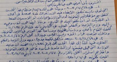 رئيس مجلس الشورى: تعليق العمل بقرار تكليف مداح صدر بناء على طلبه image