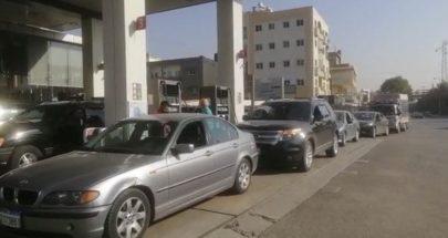 زحمة كبيرة أمام محطات المحروقات في زحلة image