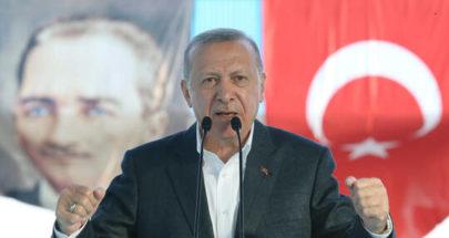 أردوغان: لن نتوقف حتى إنشاء تركيا عظمى وقوية image