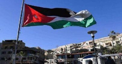 تعيين وزير داخلية اردني جديد بعد استقالة سلفه image