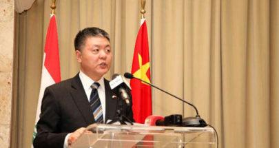 السفير الصيني زار قوات حفظ السلام الصينية في مرفأ بيروت: ملتزمون روح ميثاق الأمم المتحدة image