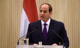 الرئيس المصري يؤكد أن أمن الخليج مرتبط بالأمن القومي المصري image