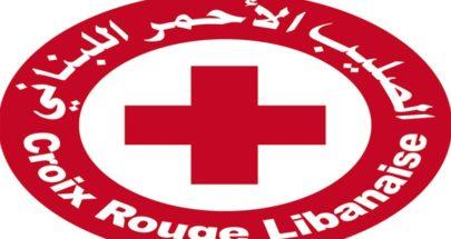 سيارة اسعاف من اليابان للصليب الأحمر اللبناني image