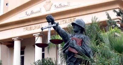الاعتصام المفتوح أمام المحكمة العسكرية مستمرّ image