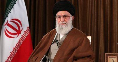 قراصنة إيرانيون يخترقون بيانات ناخبين أمريكيين image