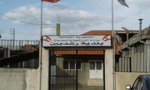 اصابة جديدة في بلدة رشدبين الكورانية image