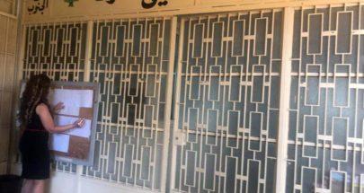 إغلاق تعاونية موظفي صيدا غدا بعد إصابة طبيبة image