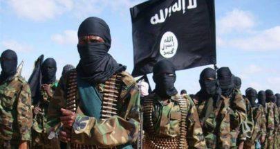 """""""داعش"""" يعلن مسؤوليته عن قصف وتعطيل مصفاة للنفط في العراق image"""