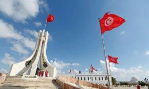 صندوق النقد يحث تونس على خفض فاتورة الأجور والحد من دعم الطاقة image