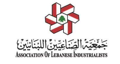 جمعية الصناعيين تابعت مع لجنة كورونا إعادة فتح المصانع image