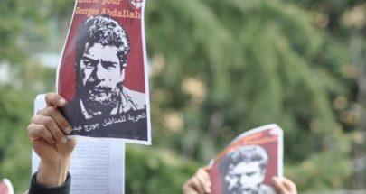 اعتصام أمام السفارة الفرنسية للمطالبة بالإفراج عن جورج عبدالله image