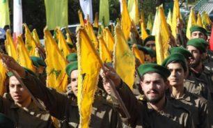 الخارجية الأميركية: نرحب بإعلان حكومة لاتفيا حزب الله منظمة إرهابية image