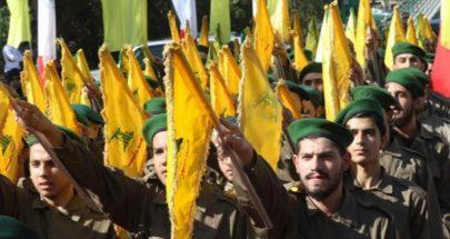 واشنطن تفرض عقوبات على «الحرس الثوري» والسفير الإيراني في بغداد image