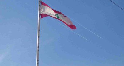 الجيش: 4 طائرات استطلاع اسرائيلية عدوة تخرق الاجواء اللبنانية image