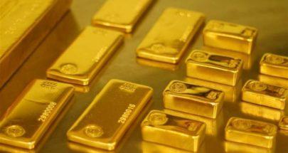 الذهب يهوي لأدنى مستوى في 9 أشهر image