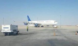 مغادرة أول رحلة من مطار دمشق إلى القاهرة والعمل على رحلات إلى العراق والكويت image