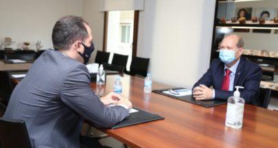 رئيس الكتائب استقبل سفير النمسا في زيارة تعارف image