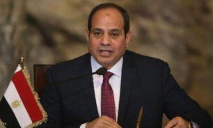 السيسي: لا يمكن لأي عدو خارجي أن يعتدي على مصر image