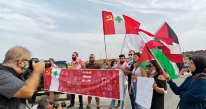 اعتصام للشيوعي رفضا لمفاوضات ترسيم الحدود image