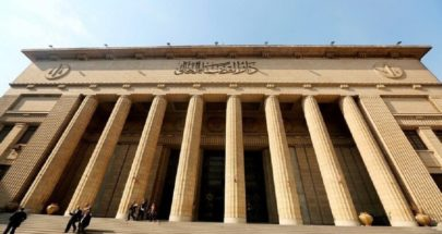 مصر.. تمديد حبس ممثلة 45 يوما على ذمة قتل زوجها image