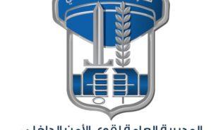 توقيف فار من نظارة قصر عدل بعبدا في طاريا image