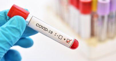 خلية الأزمة في الضنية: 31 إصابة جديدة بالفيروس في البلدة image