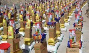 الأحزاب اللبنانية تواجه فقر جماهيرها بـ«الحصص الغذائية» image