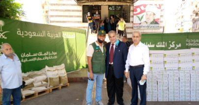 مساعدات الى مؤسسات المفتي خالد من مركز الملك سلمان والهيئة العليا للاغاثة image