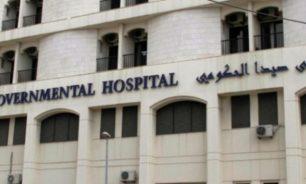 البزري تفقد مستشفى صيدا الحكومي image