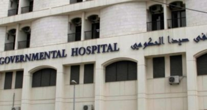 العاملون في مستشفى صيدا الحكومي: التوقف عن استقبال مرضى كورونا image