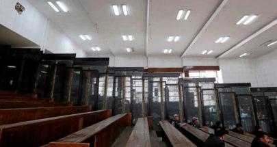 """مصر.. الحكم على فتاة """"التيك توك"""" بالحبس لسنتين image"""