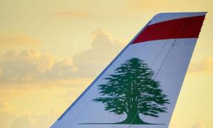 نتائج فحوص رحلات إضافية وصلت إلى بيروت image