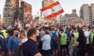من مول تظاهرة الأمس؟ image