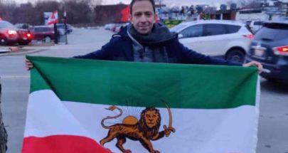 إغتيال معارض إيراني في كندا image