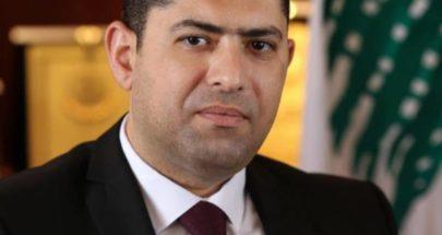 طلب لمحافظ جبل لبنان من البلديات غير المشمولة بقرارات الاقفال image