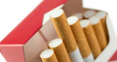 """""""الريجي"""" خفضت أسعار السجائر المحلية والمستوردة image"""