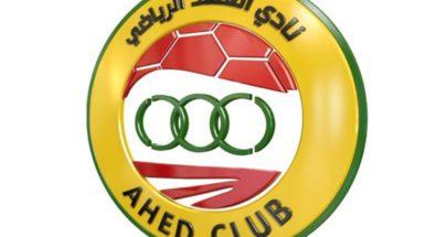 نادي العهد يرد في بيان على مقررات الاتحاد اللبناني لكرة القدم image