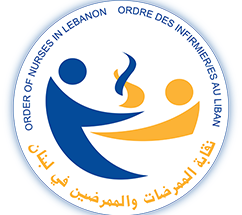 نقابة الممرضين تدين الاعتداء على العاملين في مستشفى الرسول الاعظم image