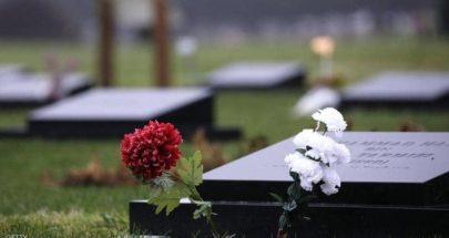 ناخبو نيوزيلندا يوافقون على الموت الرحيم لذوي الآلام الفظيعة image