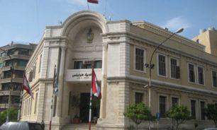 بلدية طرابلس: لم ترفع صورة الأسد ولا علم سوريا داخل البلدية image