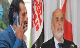 الحريري قد يكافىء حردان ويعطيه وزارة العمل image