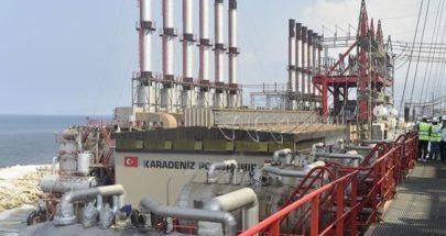 """الكهرباء دخلت دائرة الخطر... و""""كارادينيز"""" لها في ذمة الدولة 160 مليون دولار! image"""