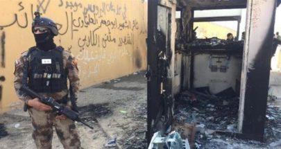 تقوم بممارسات إرهابية.. من وراء ظهور تشكيلات مسلحة جديدة في العراق؟ image