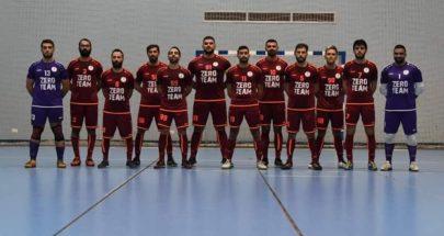 بالصور.. الحرية صيدا الى نهائي كأس لبنان في كرة الصالات image