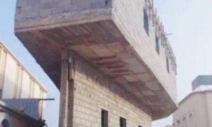 مبنى غريب الشكل والتصميم يثير ضجة.. وتحذيرات من سقوطه! image
