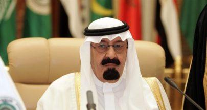 واشنطن: مبادرة السلام العربية لم تعد ضرورية image