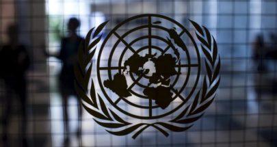 """الأمم المتحدة: ندعم أي اتفاق بين """"إسرائيل"""" ولبنان image"""