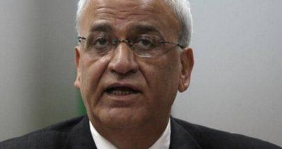 عريقات في حالة حرجة.. والمستشفى الإسرائيلي يستدعي عائلته image